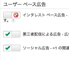 スクリーンショット 2015-01-18 00.34.45