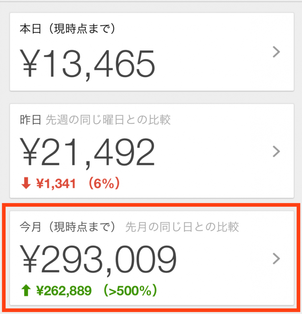 2014-12-31 23.56.16 のコピー