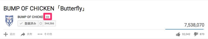 YouTube公式