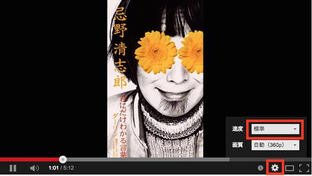 スクリーンショット 2015-02-02 13.51.17