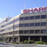 2015年中にシャープが倒産する可能性はどのくらいあるのか!?