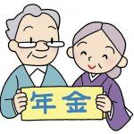厚生年金の平均受給金額(月額)ってどのくらい??