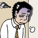 職場の人間関係に疲れきった人へ贈る9つのストレス解消法