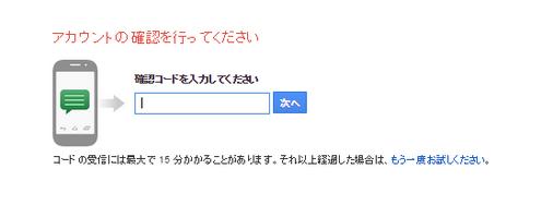 スクリーンショット 2015-04-01 00.19.03