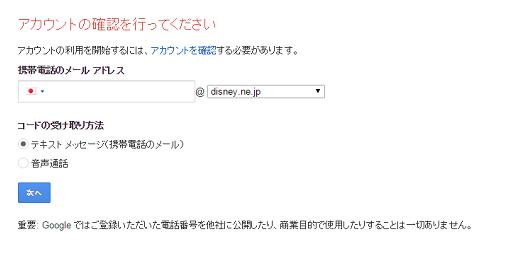スクリーンショット 2015-04-01 00.19.15