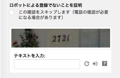 スクリーンショット 2015-04-01 01.43.28