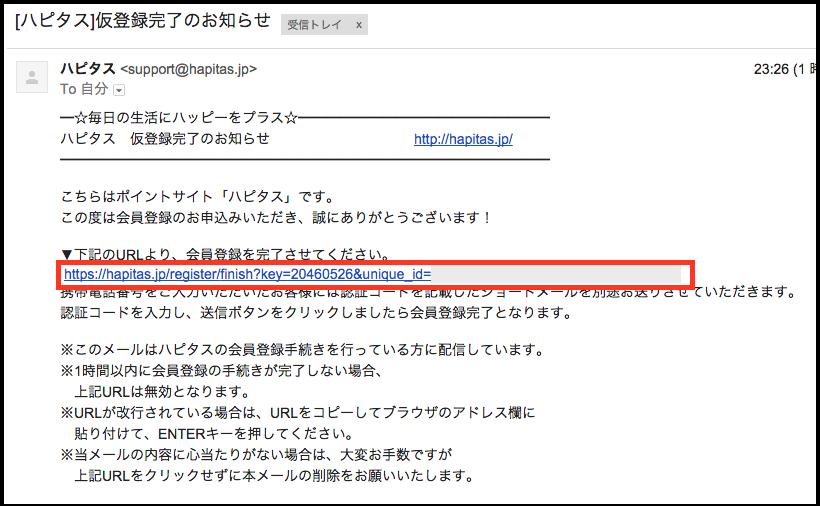 スクリーンショット 2015-04-06 01.06.44