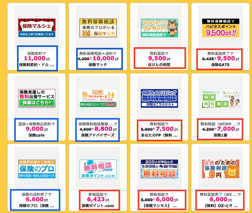 スクリーンショット 2015-04-12 01.40.30