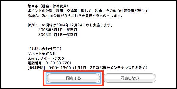 スクリーンショット 2015-04-15 04.02.01
