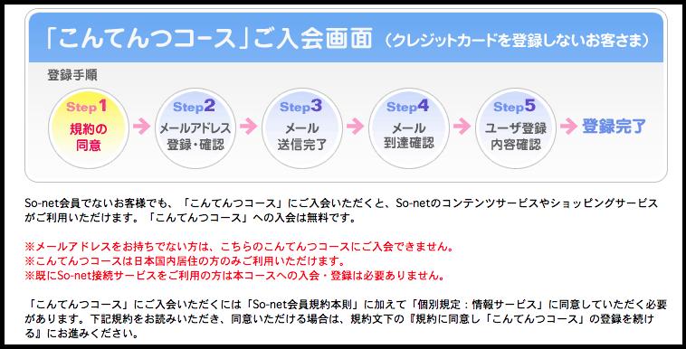 スクリーンショット 2015-04-15 04.02.18