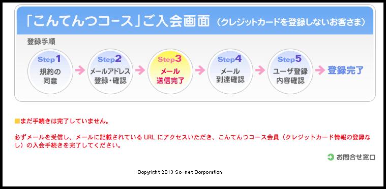 スクリーンショット 2015-04-15 04.02.56