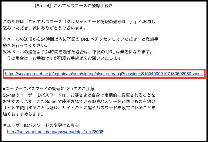 スクリーンショット 2015-04-15 04.03.37