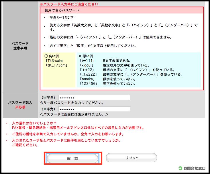 スクリーンショット 2015-04-15 04.04.22
