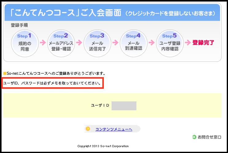 スクリーンショット 2015-04-15 04.04.54
