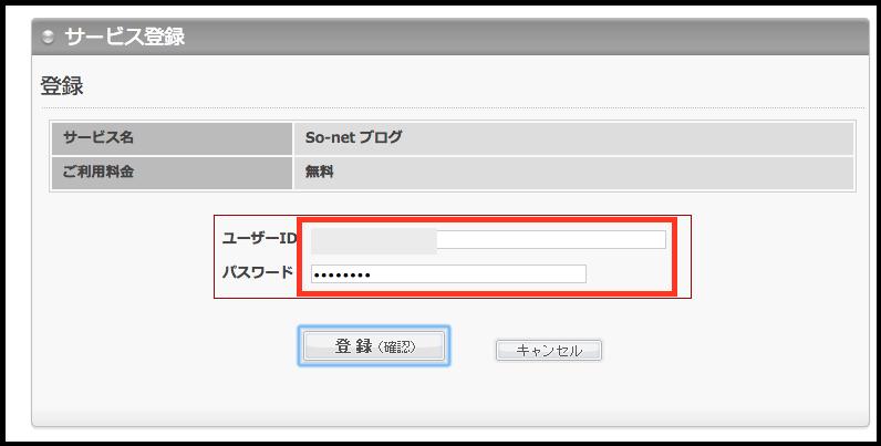 スクリーンショット 2015-04-15 04.05.27