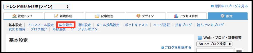 スクリーンショット 2015-04-16 02.17.31