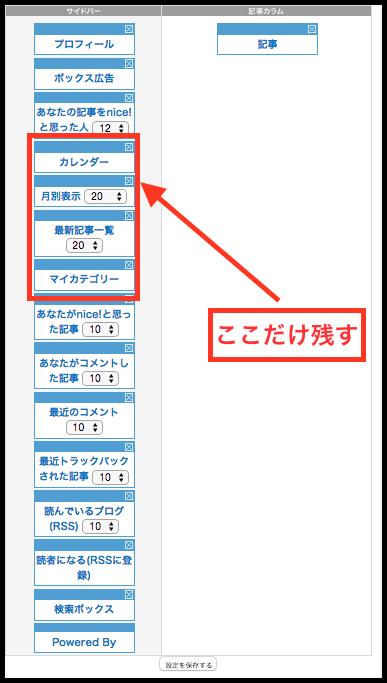 スクリーンショット 2015-04-16 02.19.13