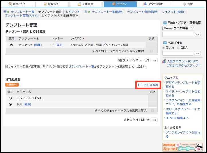 スクリーンショット 2015-04-16 02.34.41