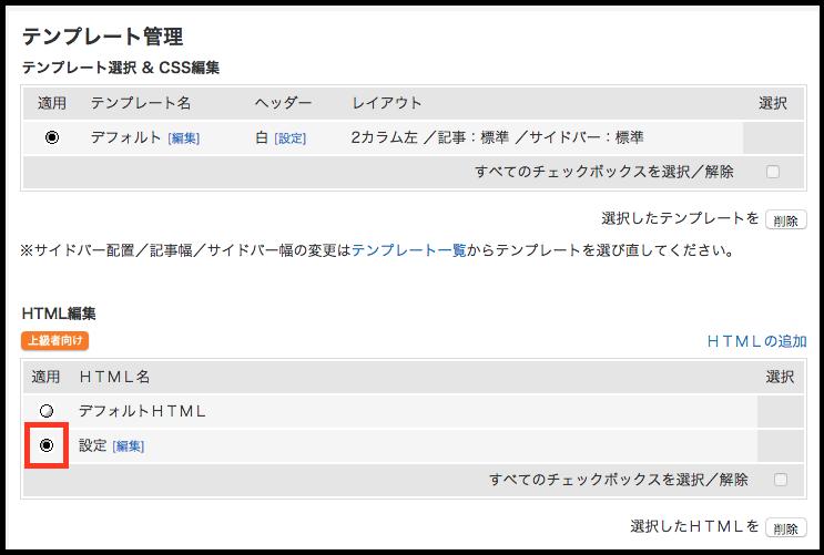 スクリーンショット 2015-04-16 02.37.40
