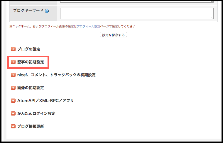 スクリーンショット 2015-04-17 02.50.17