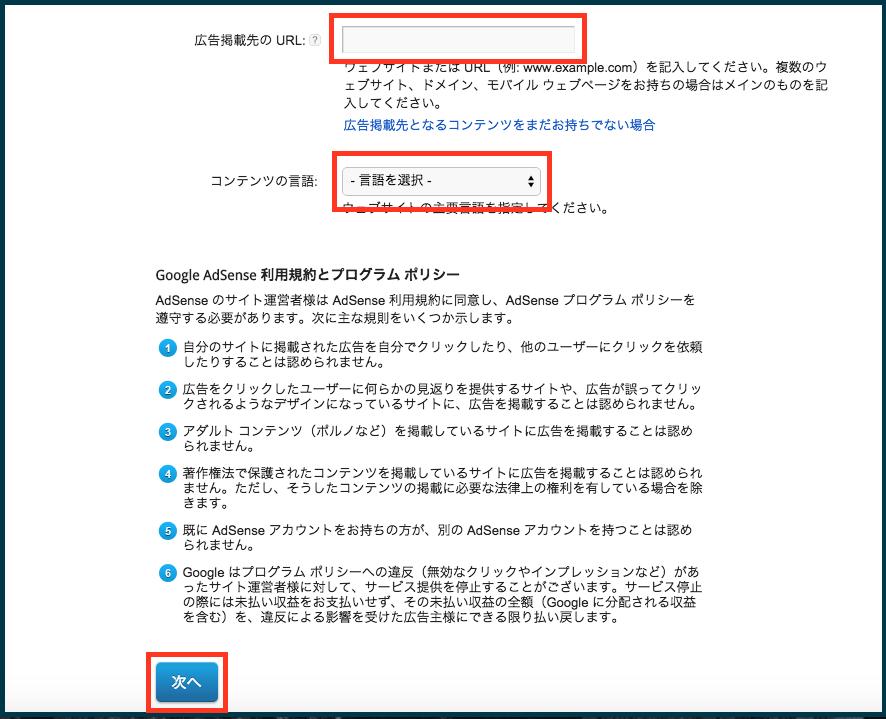 スクリーンショット 2015-04-25 22.08.51