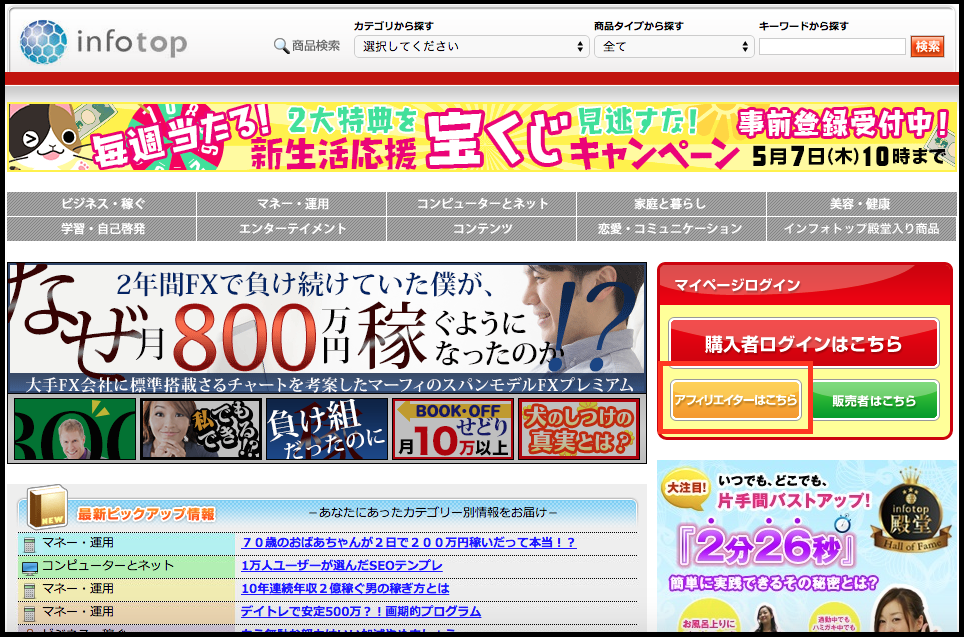 スクリーンショット 2015-05-06 02.54.57