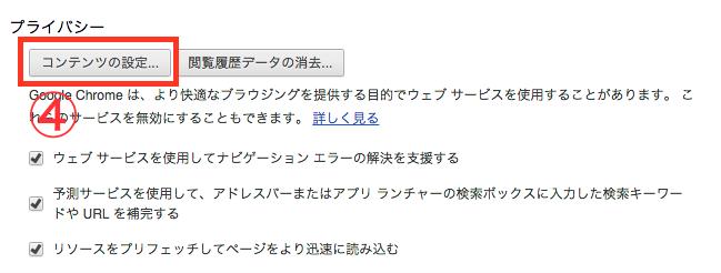 スクリーンショット 2015-05-07 19.34.38