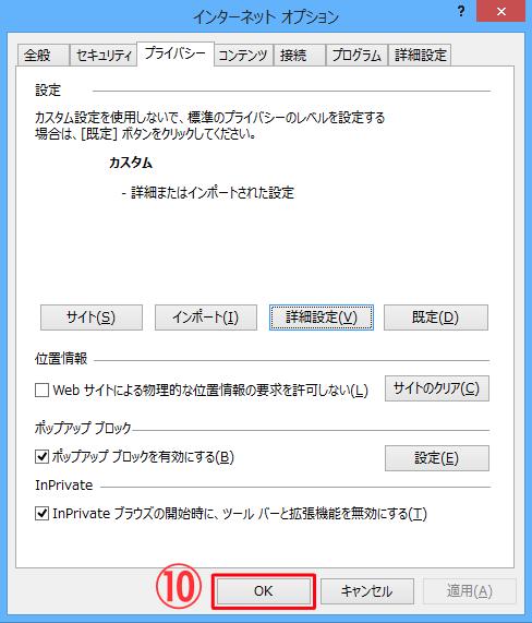 スクリーンショット 2015-05-07 21.41.31