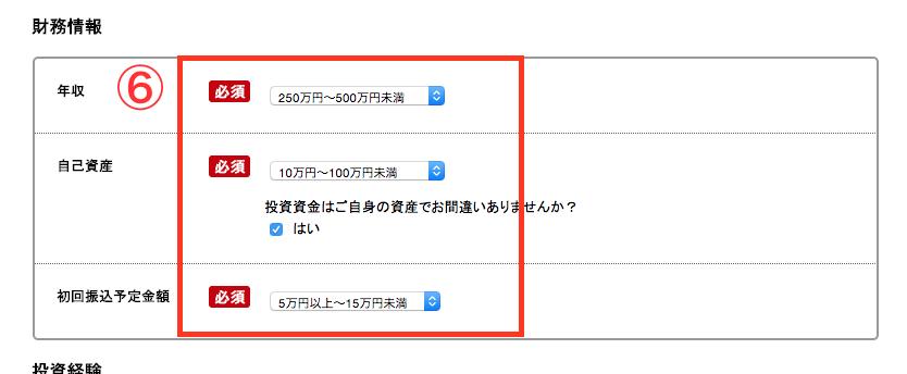 スクリーンショット 2015-05-12 01.01.42