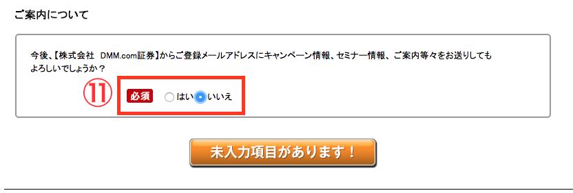 スクリーンショット 2015-05-12 01.03.01