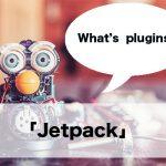 「Jetpack」を使ってWordPressのアクセス解析をしよう!