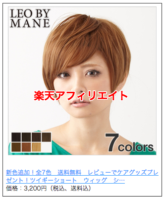山田涼介みたいなパーマの髪型にしたい!オススメ画像とウィッグのすすめ!   ねこねこメロディータウン