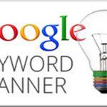 キーワードプランナーの見方と使い方!まずは検索ボリュームを把握しよう!